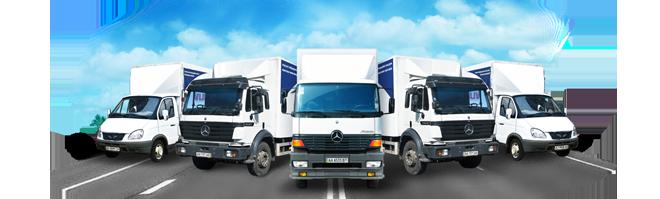 Автомобильные грузоперевозки и их основные преимущества, достоинства