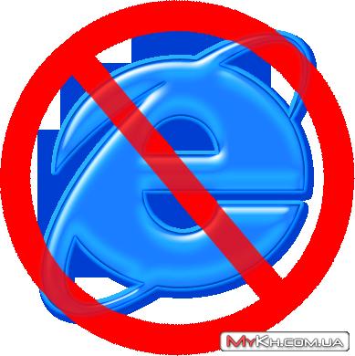 Исследование говорит о низком IQ пользователей Internet Explorer