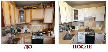Как лучше покрасить кухонный гарнитур