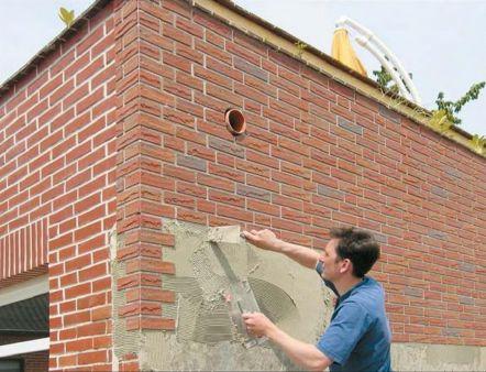 Материалы для отделки фасада здания