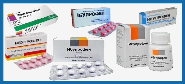 Беременность и обезболивающие препараты