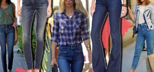 Где, с чем и кому можно носить джинсы