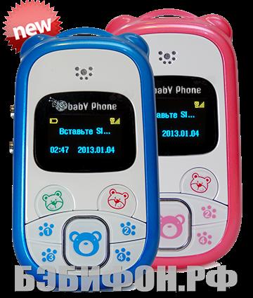 Инструкция по выбору телефона для ребенка