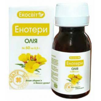 Масло энотеры – источник здоровья
