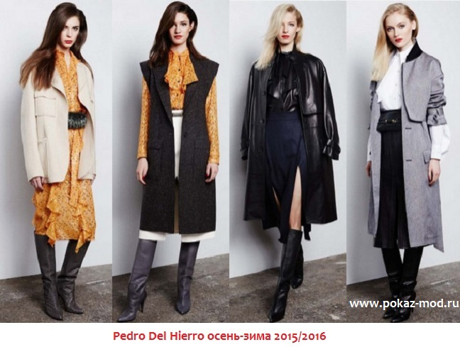 Модная одежда для осени