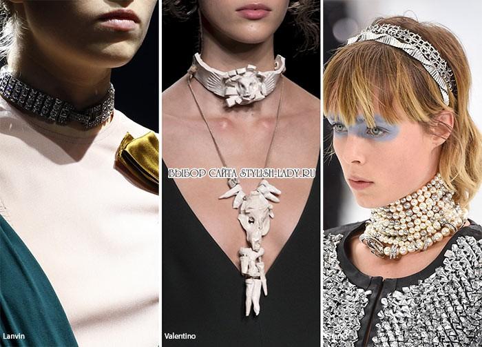 Модные украшения и аксессуары