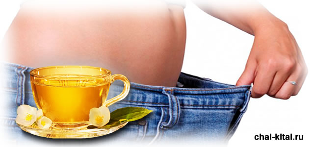 Пьём зелёный чай и худеем
