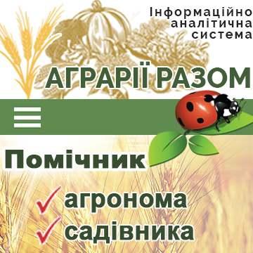 Ярослав Гадзало: Ізраїльський досвід ведення сільського господарства — приклад симбіозу науки і виробництва