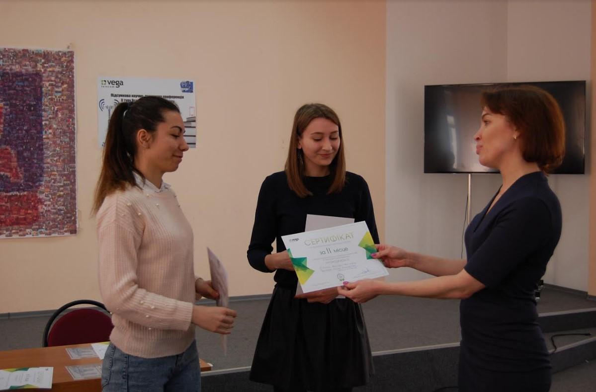 Vega виступила партнером конкурсу студентських наукових робіт