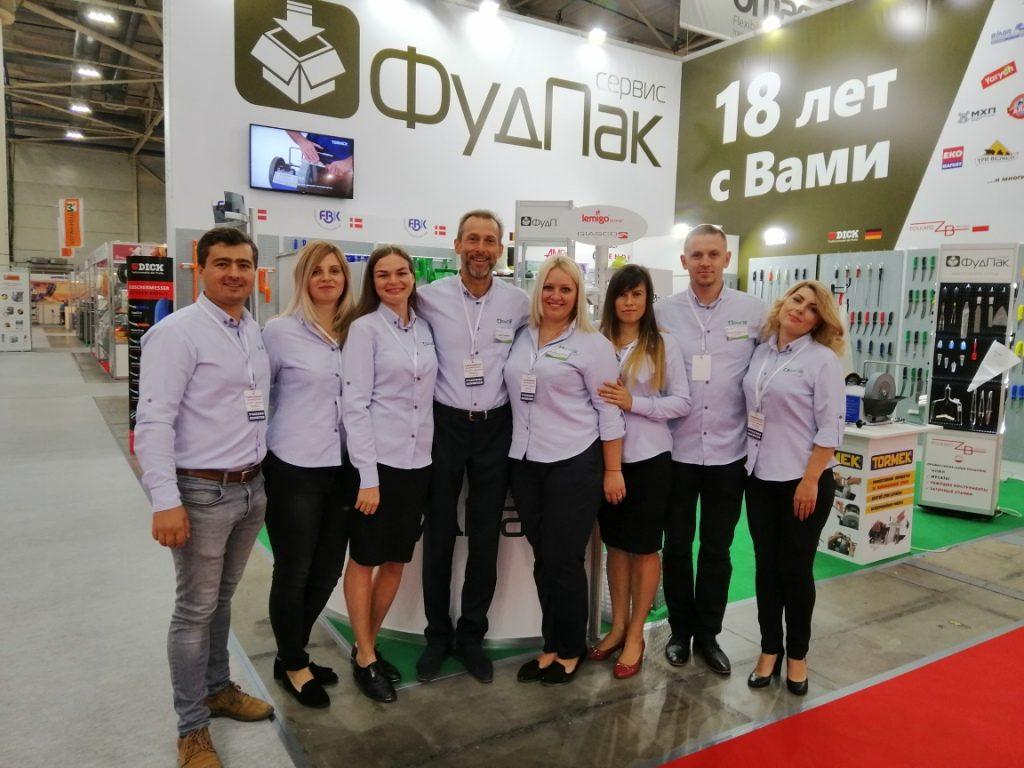 Компанія ФудПак Сервіс прийняла участь у виставці INPRODMASH & UPAKOVKA 2019