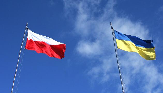 Компания Legalizacjapracy.pl помогает украинцам найти легальную работу в Польше