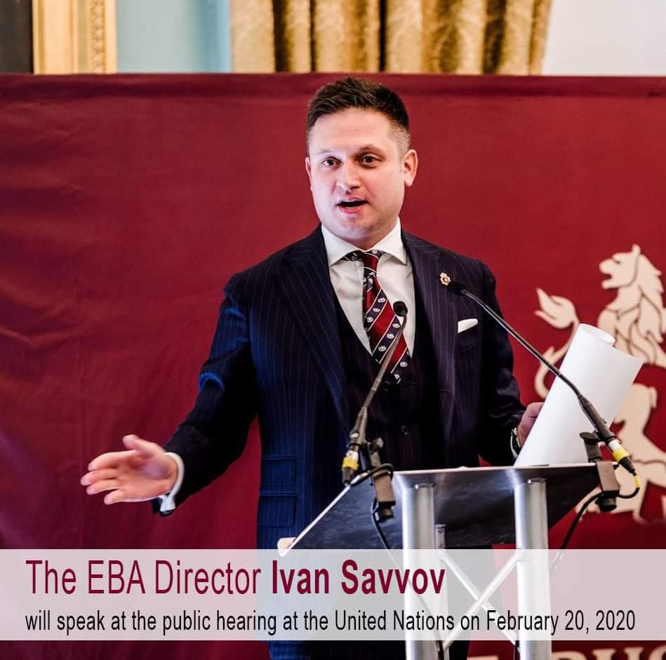 """Europe Business Assembly  предлагает обсудить """"Как на практике достичь целей устойчивого развития ООН"""" в штаб-квартире ООН в Женеве."""