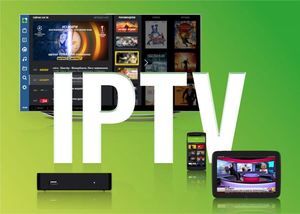 IPTV від Vega сучасна альтернатива після кодування супутникових телеканалів