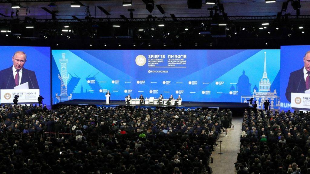 Европейская Бизнес Ассамблея за корпоративную социальную ответственность
