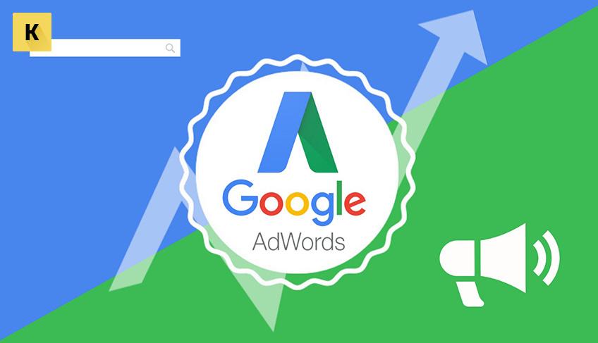 Стоимость рекламы в Гугле