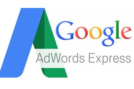 Бюджет и цена Гугл рекламы