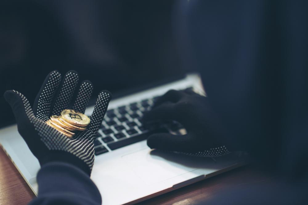 Скрытый майнинг: как вычислить и защититься от него