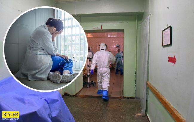 """У лікарні Києва помер пацієнт з """"Дельтою"""": лякаючий прогноз лікарів"""