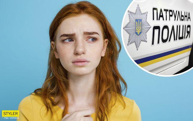У Києві поліція відмовилася допомагати дівчині, яка потрапила в біду