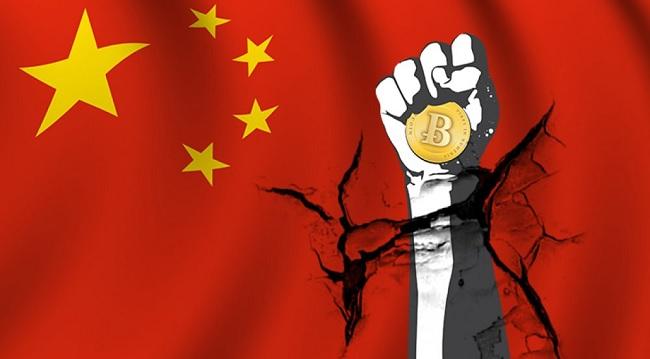 Запрет Китая на криптовалюту не повредит биткойнам